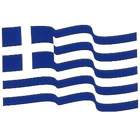 Greek Translation for JomSocial 2.4.1