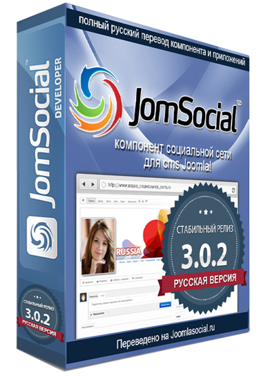 Russian Language for JomSocial 3.0.4