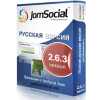 Russian Language for JomSocial 2.6.3