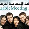 العربية لجمسوسل 3.0 Jomsocial arab