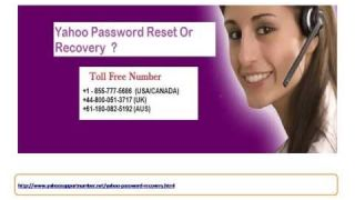 Yahoo Password Recovery call @+1-877-618-6887